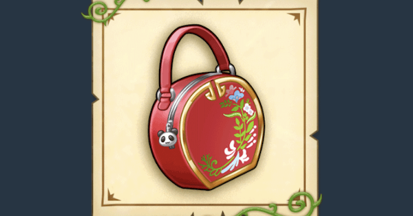 タイカンの小鞄の効果と入手方法