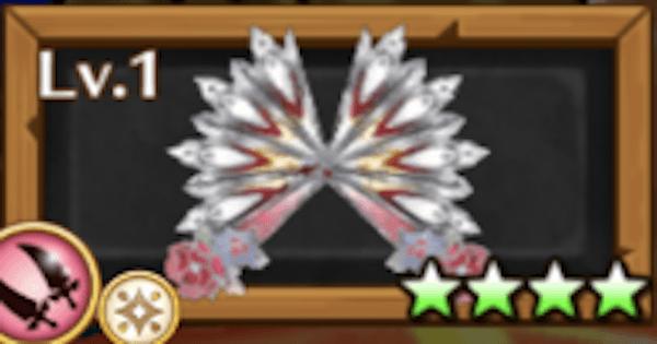 温泉リーランモチーフ武器(双剣)/桃華扇の評価