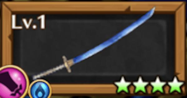 温泉シズクモチーフ武器(大剣)/木廻の評価
