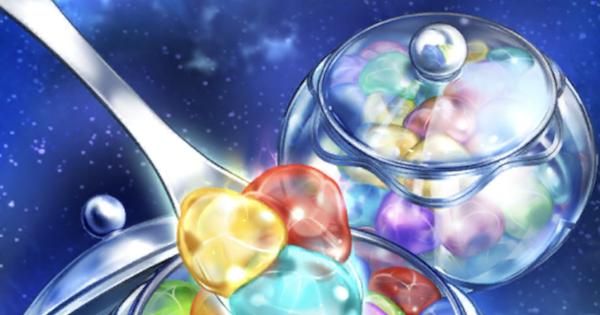 『概念礼装EXPカード:謎の物質γ』の性能
