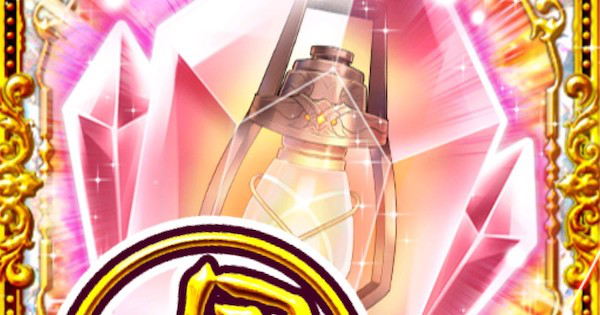 煌火石のカンテラの効果と入手方法