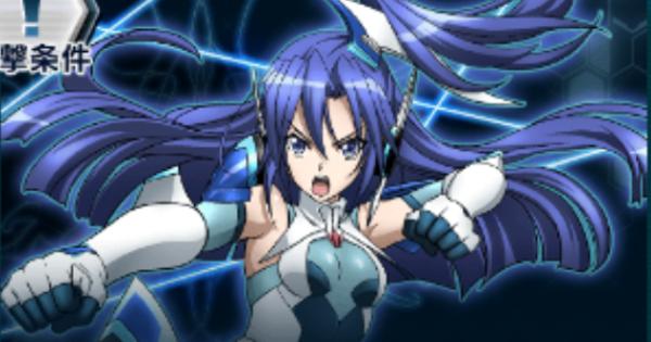 AS-1:超覚醒:風鳴翼【天ノ逆鱗】攻略まとめ