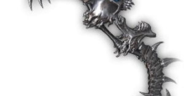 デスウィスパーボウの特性とステータス