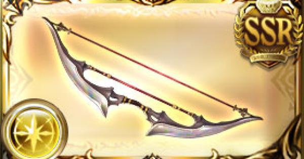 『アヤの弓(シトリ弓)』の評価|シトリ解放武器