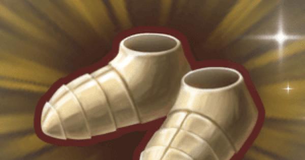 名誉騎士のグリーヴの入手方法と強化素材
