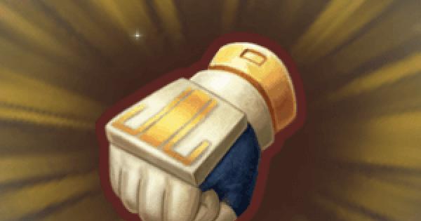 名誉騎士のガントレットの入手方法と強化素材