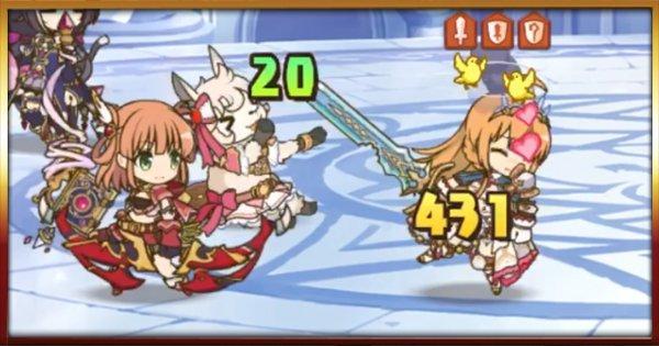 ペコリーヌ防衛の対策方法と倒し方 アリーナ攻略