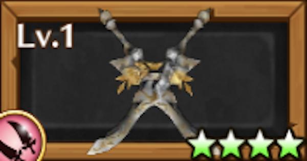 祝福双剣/祝福されし双剣の評価と必要ルーン数