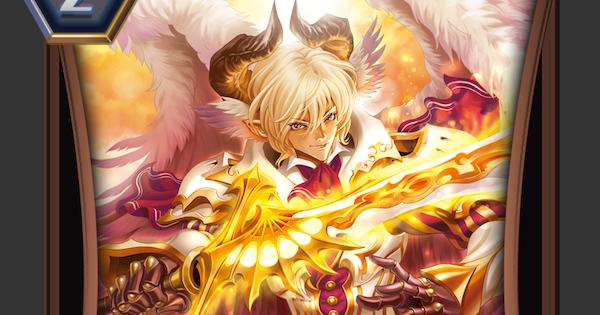 焔の剣士 バロミデスの評価