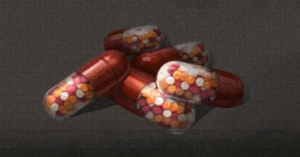 赤の錠剤の入手方法と使い道