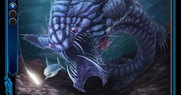 深海竜ブライトヘッドのカード情報と評価