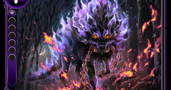 「闇炎狼」アンフェールのカード情報と評価
