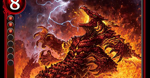 溶岩竜ドラフレアのカード情報と評価