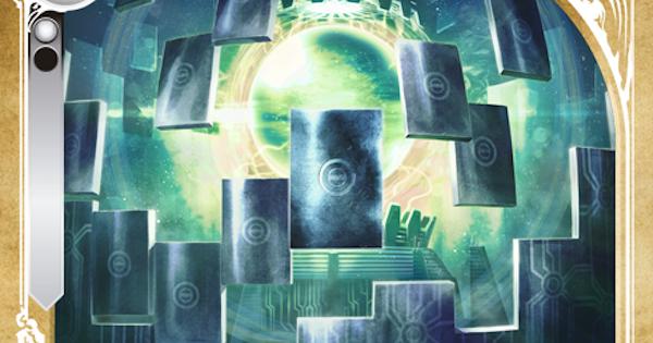 メタルガードのカード情報と評価