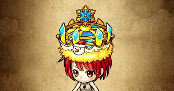 氷皇帝の宝冠の性能と入手方法