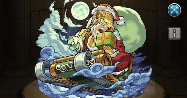 ジングルベルンの最新評価と適正クエスト|クリスマス2019