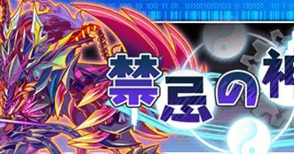 四神攻略(超ウィザ) | ALICE/GAME