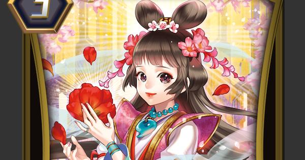 花占いの女神 サクヤのデッキ オラクルシンクタンク