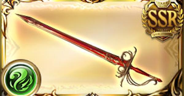 『誓いと洗礼の剣』の評価/性能|クリスマスセルエル解放武器