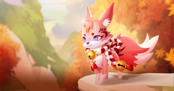 妖狐の性能と入手方法