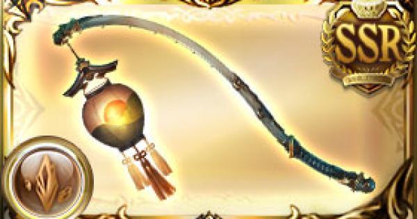 ゴライコウの評価|ブレイブグラウンド報酬武器