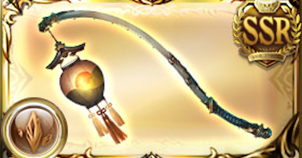 ゴライコウの評価 ブレイブグラウンド報酬武器
