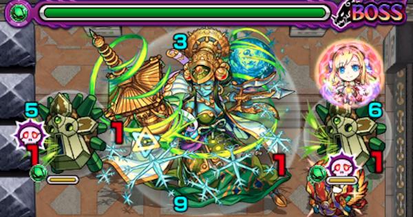 モンスト 裏 覇者 の 塔 26