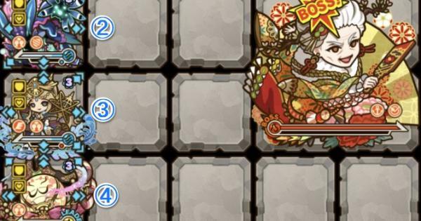 【神】桜舞う宴会場(正月タカネ・正月シロヤマ)攻略