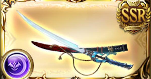 極・白刃の評価/最終後のスキル性能 ルシウス解放武器