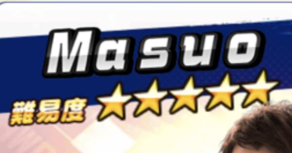 Masuoの再現攻略|UUUM野球部×モシャプロ4人目