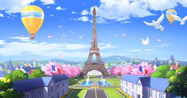 憧れのフランスの攻略