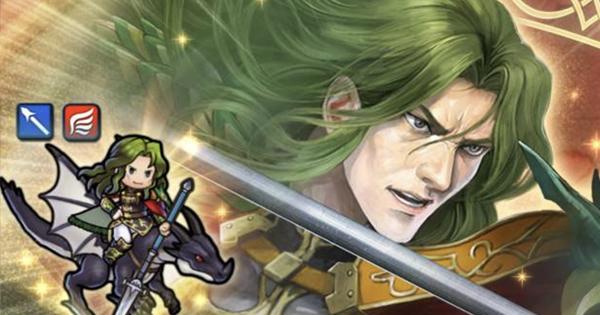 トラバント攻略(インンファナル) 大英雄戦おすすめキャラ