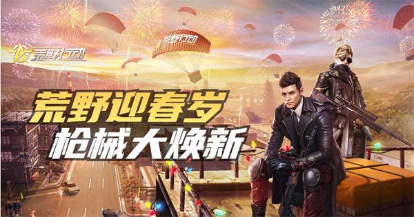 新武器「HK50」が登場!PC版アプデ速報【1/14】
