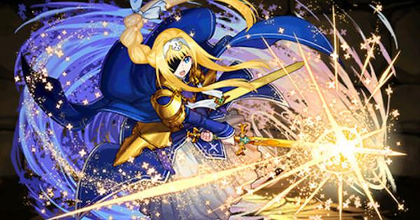 究極アリス(SAO)の評価!超覚醒と潜在覚醒のおすすめ