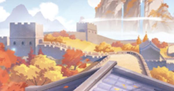 万里の長城の攻略