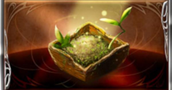 『真理の土』の入手方法/集め方と周回場所