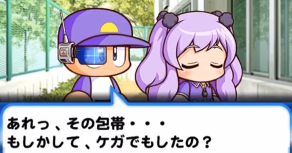片桐恋の別バージョン予想!最強クラスの彼女にさらなる強化!?