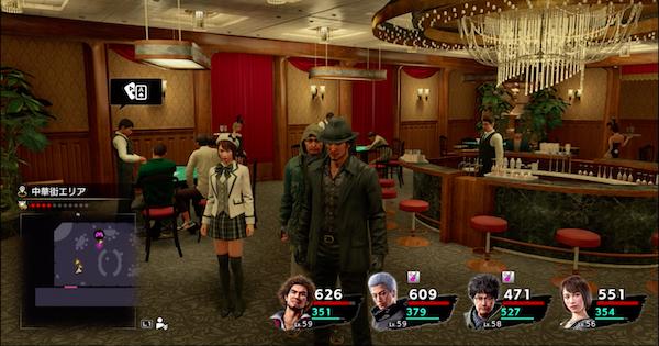 が 2 龍 ポーカー 極 如く 【龍が如く7】カジノの場所