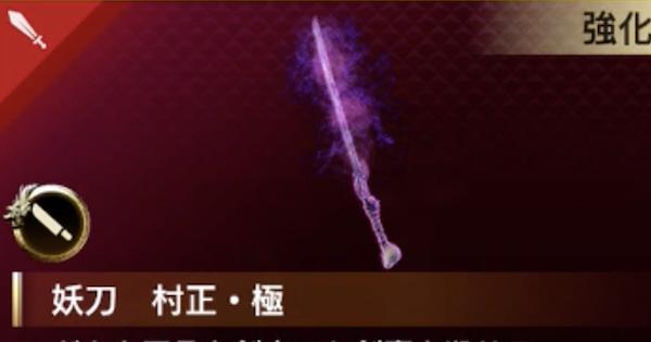 が 如く 攻略 龍 武器 7
