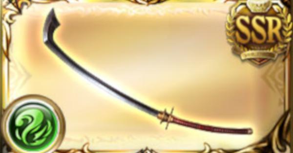 『真武虎薙』の評価 風ヨダ爺解放武器