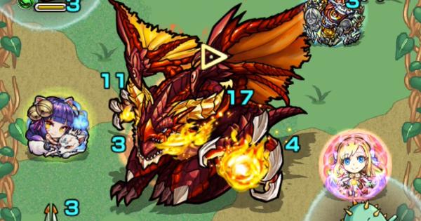 ファイアードラゴン【究極】攻略と適正キャラランキング