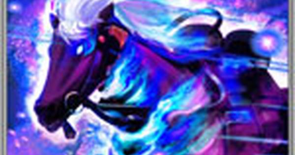 紫黒洶濤の性能   前衛スキル