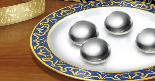 ライネスのバレンタイン礼装 水銀チョコ