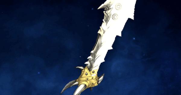 初代大将の巨剣の性能と入手方法
