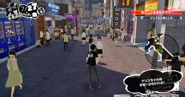 渋谷セントラル街のマップとショップ一覧