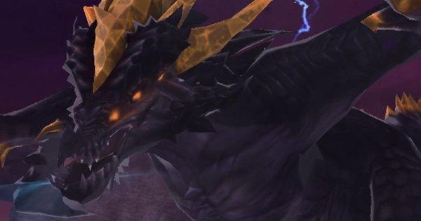 雷の獄冥獣ブリッツアードラ攻略|冥界の狭間