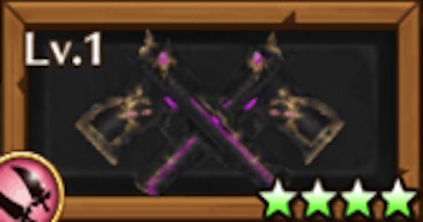 レイン(双剣)モチーフ/フォーティーファイブの評価