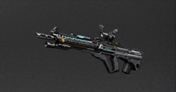 新武器&新アーマーが追加!Lv75から使用可能に