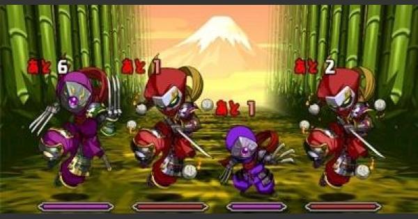火と影の犬龍(超地獄級)ノーコン攻略と周回パーティ