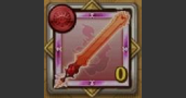 火の剣士のメダルの評価|シックスセンスVol.1